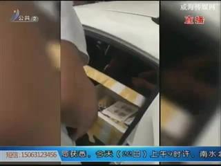 南宁:网购12万元假币 没花出去就被抓