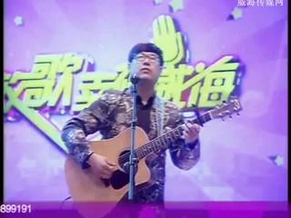 放歌幸福威海5.2