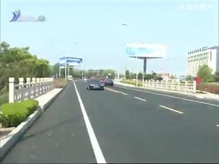 好运角旅游度假区:环湖路升级改造工程完工通车