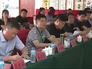 2018山东广电城市台旅游联盟年会召开