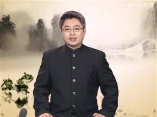 0523中华经典-诗词赏析-永遇乐·京口北固亭怀古