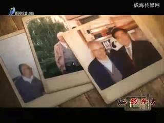 海韵丹青 2018-06-10(20:16:00-20:42:17)