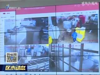 石岛管理区启动第二批企业污染源在线监测监控系统安装