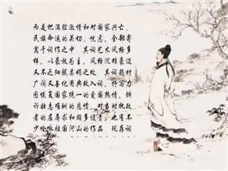0529中华经典-诗词赏析-青玉案·元夕