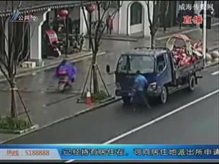 杭州:掩耳盗铃!故意遮挡号牌 12分没了