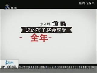 幸福之旅 2018-6-4(18:08:14-18:25:14)