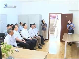 省委政法委领导来威调研政法系统信息化建设