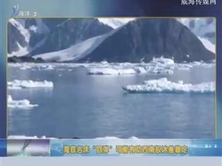 蓝色海洋 2018-6-27(19:25:17-20:49:17)