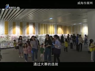 海韵丹青 2018-06-03(20:16:00-20:42:17)