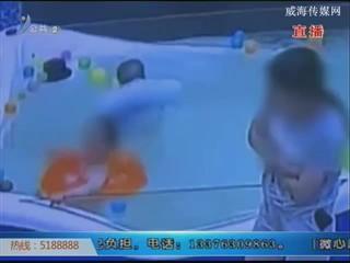 南宁:惊魂46秒!7月大宝宝母婴店游泳溺水