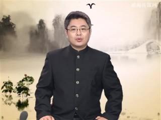 0524中华经典-诗词赏析-水龙吟·登建康赏心亭