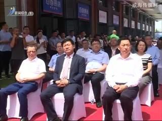 全国首家韩日商品一级批发市场落户临港区