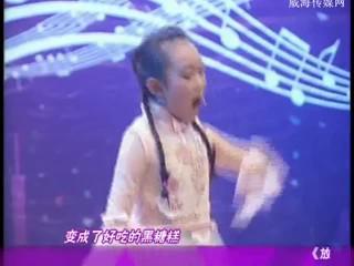 放歌幸福威海5.3