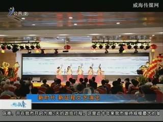 幸福之旅 2018-7-23(18:08:14-18:25:14)