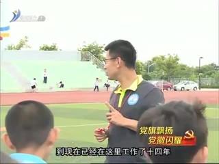 威海新闻 2018-07-09(19:32:00-20:15:35)
