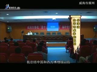 海韵丹青 2018-07-22(20:16:00-20:42:17)