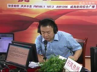 广电网络 2018-7-5