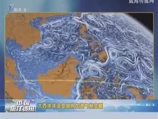 蓝色海洋 2018-7-27(19:25:17-20:49:17)