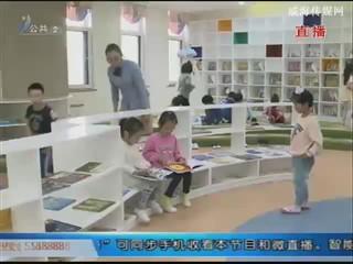 刘丽娟:爱的魔法师!