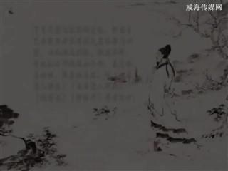 0702中华经典-诗词赏析-浣溪沙·丙辰岁不尽五日吴松作