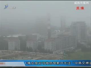 层云疑是雾