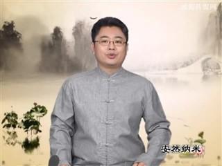 0624中华经典周末版一百五十五期-《声律启蒙》第三十六期