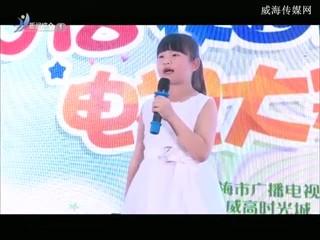 快乐酷宝 2018-07-15(17:28:18-18:01:18)