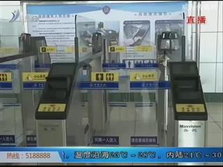 好消息!中国公民出入境通关排队将不超过三十分钟