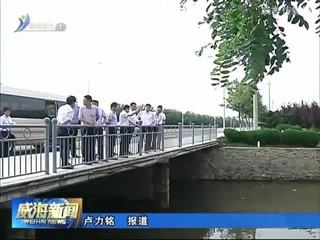 刘广华到南海新区督导检查中央环保督察反馈意见整改落实情况