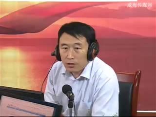 文化广电新闻出版局 2018-7-20