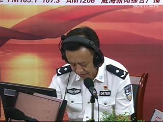 公安交警支队 2018-7-6