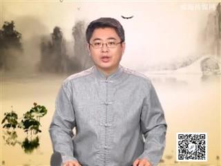 0708中华经典周末一百五十七期-《声律启蒙》第三十八期