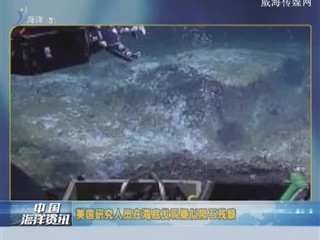 蓝色海洋 2018-7-10(19:25:17-20:49:17)