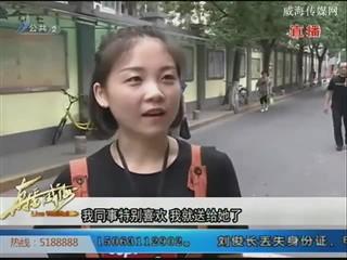 南京:错把白狐当宠物养 主人朋友被咬伤