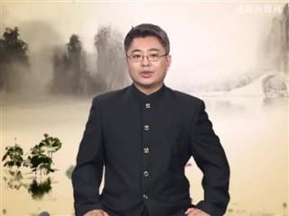0703中华经典-诗词赏析-一萼红·古城阴
