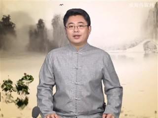 0701中华经典周末版一百五十六期-《声律启蒙》第三十七期