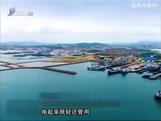 """靖海集团:撒网三大洋 """"捞""""遍全世界"""