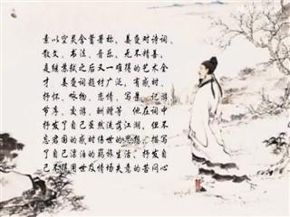 0621中华经典-诗词赏析-淡黄柳·空城晓角