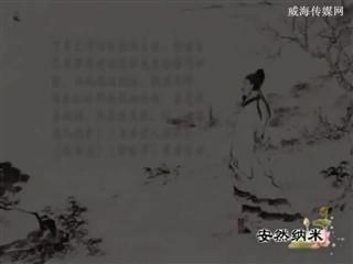 0629中华经典-诗词赏析-浣溪沙·钗燕笼云晚不忺