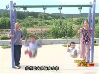 威海新闻 2018-07-16(19:32:00-20:15:35)