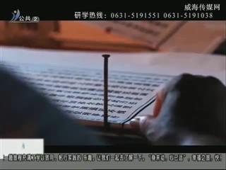 幸福之旅 2018-7-8(18:08:14-18:25:14)