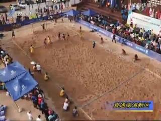 2018全国沙滩手球锦标赛在南海新区圆满落幕