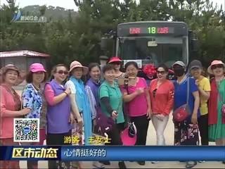 石岛旅游观光巴士开通运行