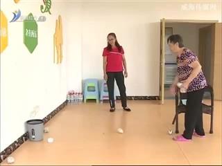 威海新闻 2018-07-12(19:32:00-20:15:35)