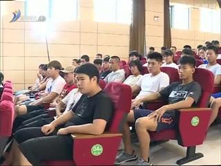 威海新闻 2018-07-11(19:32:00-20:15:35)