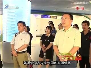 威海新闻当天补 2018-07-13(21:55:16-22:59:16)