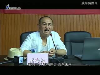 海韵丹青 2018-07-15(20:16:00-20:42:17)