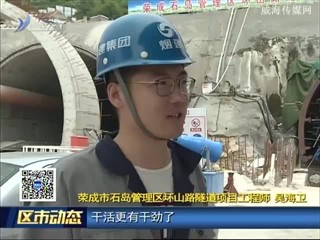 """荣成:社会各界自发为一线劳动者""""送清凉"""""""