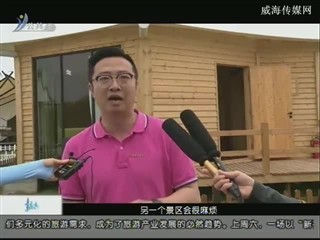 幸福之旅 2018-7-1(18:08:14-18:25:14)