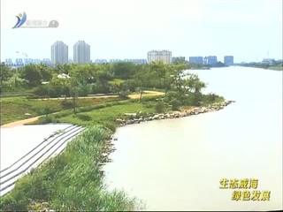 """""""生态云""""映蓝天  南海新区建成生态智慧监管平台"""